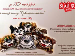 Новые мордашки для сувенирных собачек.. Ярмарка Мастеров - ручная работа, handmade.