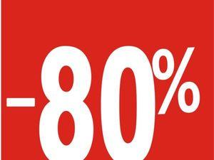 Тотальная распродажа фурнитуры! 80%. Ярмарка Мастеров - ручная работа, handmade.