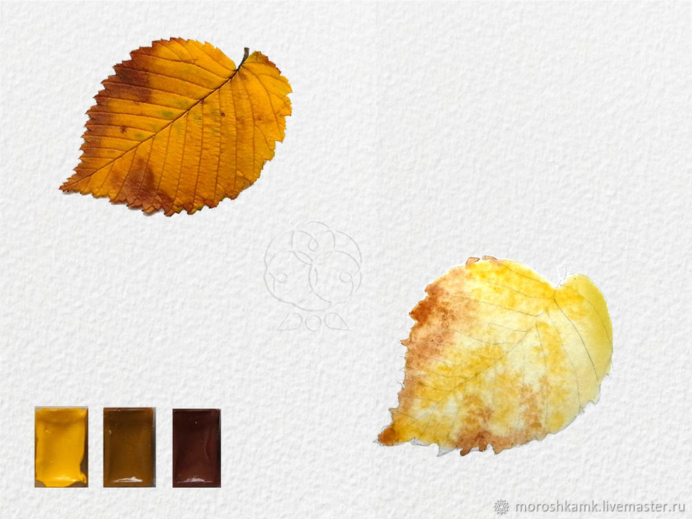 Drawing an Autumn Leaf with Watercolours, фото № 7