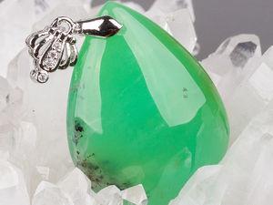 Камни и минералы, украшения и фурнитура — 20%. Ярмарка Мастеров - ручная работа, handmade.
