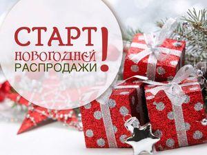 Распродажа новогодних открыток!. Ярмарка Мастеров - ручная работа, handmade.
