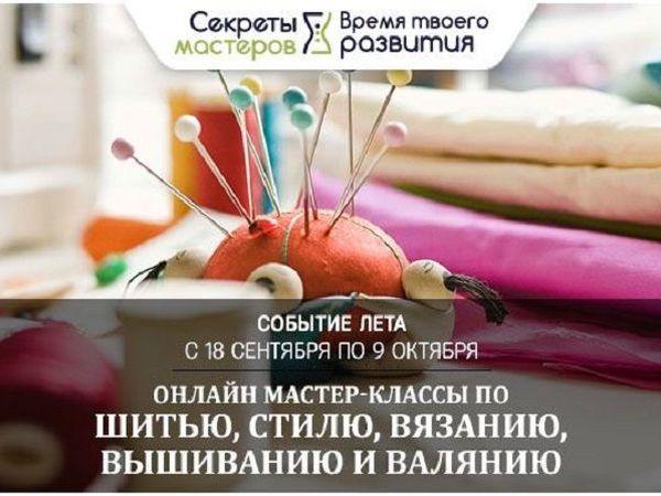 Вязанная сумка с декором из маков. | Ярмарка Мастеров - ручная работа, handmade