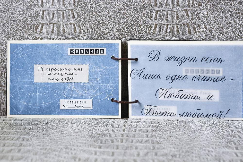 Чековая книжка желаний в чёрной кожаной обложке, фото № 18