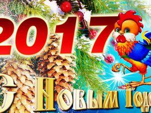 Друзья, с наступающим  Новым  годом ! | Ярмарка Мастеров - ручная работа, handmade