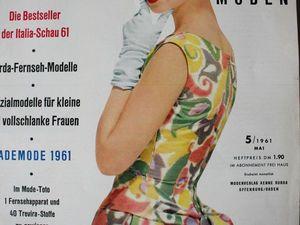 Burda moden 5/1961. Ярмарка Мастеров - ручная работа, handmade.