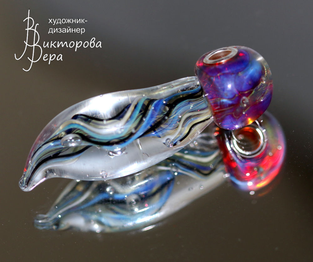 подводный лэмпворк