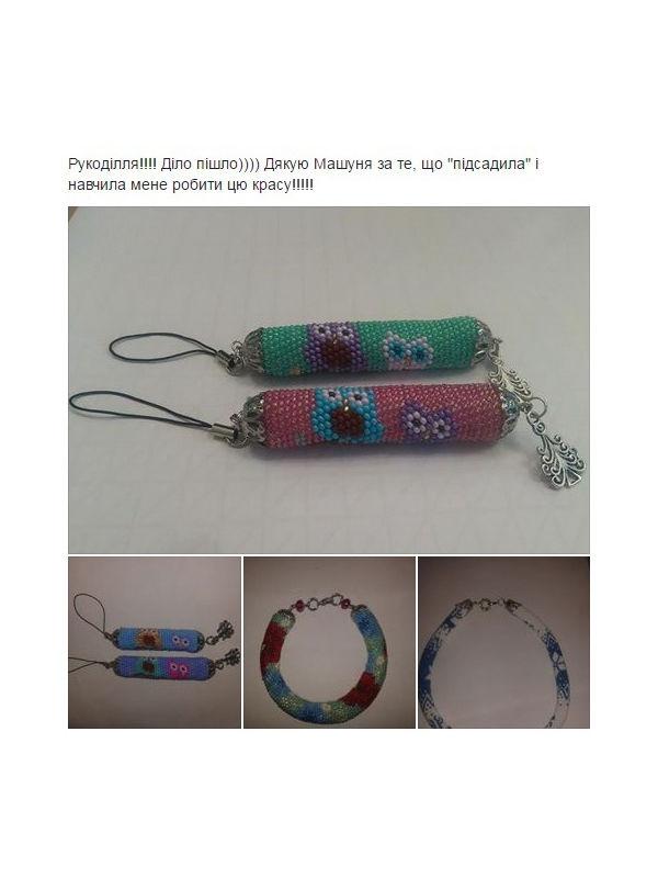 вязание с бисером, жгут, хобби