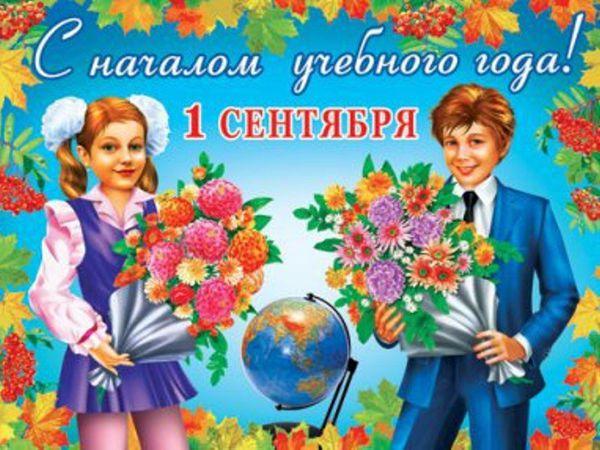 Встречаем осень вместе!!! | Ярмарка Мастеров - ручная работа, handmade