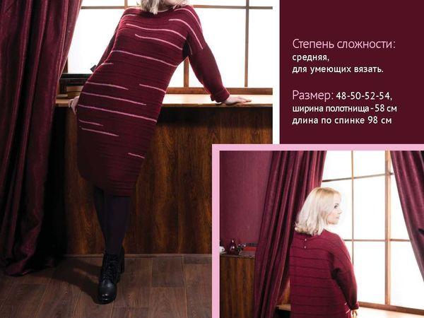 Минутка отдыха: свершилось! Первое описание платья | Ярмарка Мастеров - ручная работа, handmade