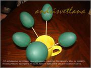 МК Пасхальное яйцо 01