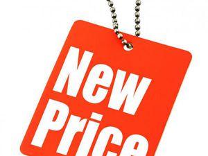 Новые цены в магазине | Ярмарка Мастеров - ручная работа, handmade