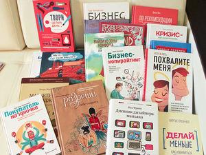 Продаю свои книжки по handmade. Ярмарка Мастеров - ручная работа, handmade.