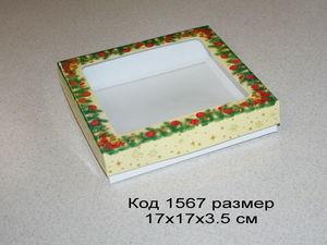 В продаже появились коробочки с Новогодним дизайном. Ярмарка Мастеров - ручная работа, handmade.