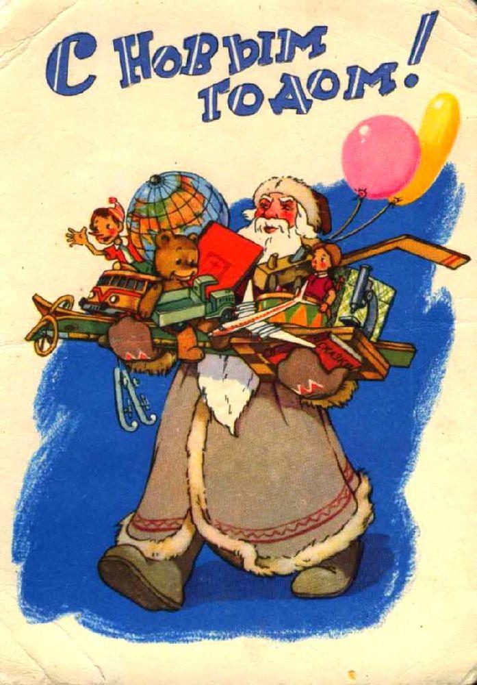 Советские новогодние открытки. Назад в прошлое!, фото № 7