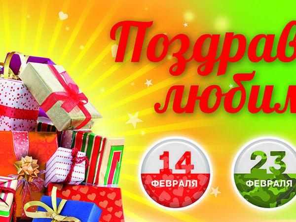 Январь - Время закупок  Подарков !!!  Работа  магазина! | Ярмарка Мастеров - ручная работа, handmade