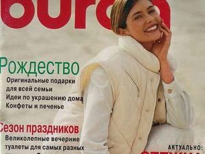 Парад моделей Burda Moden № 11/1996. Ярмарка Мастеров - ручная работа, handmade.
