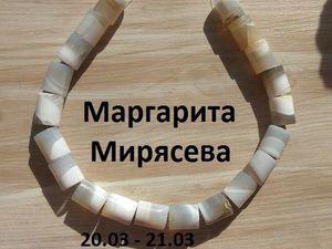 Марафон на бусины и кабошоны из камней!. Ярмарка Мастеров - ручная работа, handmade.