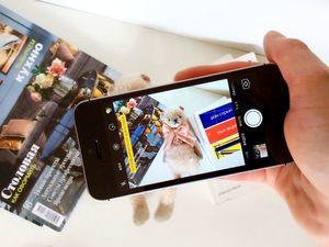 Предметная съёмка на телефон в домашних условиях: 18 советов по улучшению качества фотографий. Ярмарка Мастеров - ручная работа, handmade.