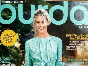 Парад моделей Burda Moden № 3/2016. Ярмарка Мастеров - ручная работа, handmade.