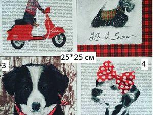 Сегодня скидка на салфетки с собачками 20 %. Ярмарка Мастеров - ручная работа, handmade.