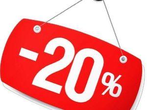 АКЦИЯ! Скидки в магазине 20% на все готовые работы с 01 августа по 14 августа 2018г. Ярмарка Мастеров - ручная работа, handmade.