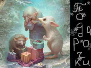 Сегодня и завтра до 24.00!  Подарочки новогодние каждому! Скидки - 15% на все товары для всех! Не опоздайте!! | Ярмарка Мастеров - ручная работа, handmade