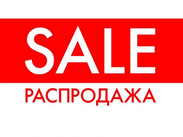Распродажа Аксессуаров! | Ярмарка Мастеров - ручная работа, handmade