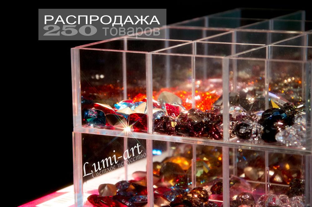 распродажа, кристаллы