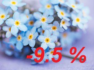 Пять дней скидка 9,5 % | Ярмарка Мастеров - ручная работа, handmade