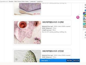 Корейские и американские ткани с джимаркета! СТОП 05.06.17! | Ярмарка Мастеров - ручная работа, handmade
