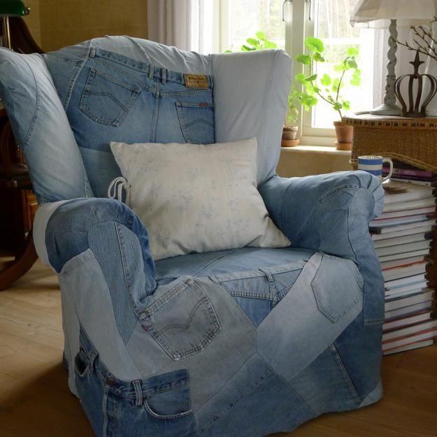чехол для кресла, шитье