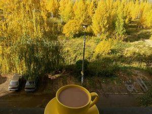 Пью кофе из солнечной чашки в солнечный день. Ярмарка Мастеров - ручная работа, handmade.
