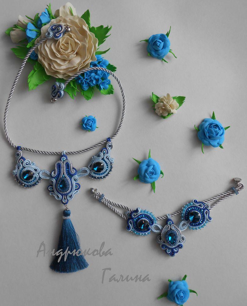 комплект украшений, сутажные украшения, сутажный браслет, сутажное колье, сутажный комплект