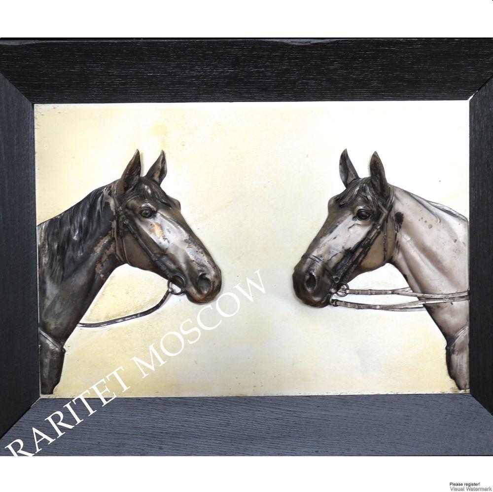 Картина панно конь лошадь серебрение Германия 7, фото № 1