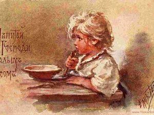 Милые и трогательные открытки Елизаветы Бём | Ярмарка Мастеров - ручная работа, handmade