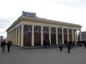 """Теперь можно получить заказ и на станции метро """"Динамо"""". Ярмарка Мастеров - ручная работа, handmade."""