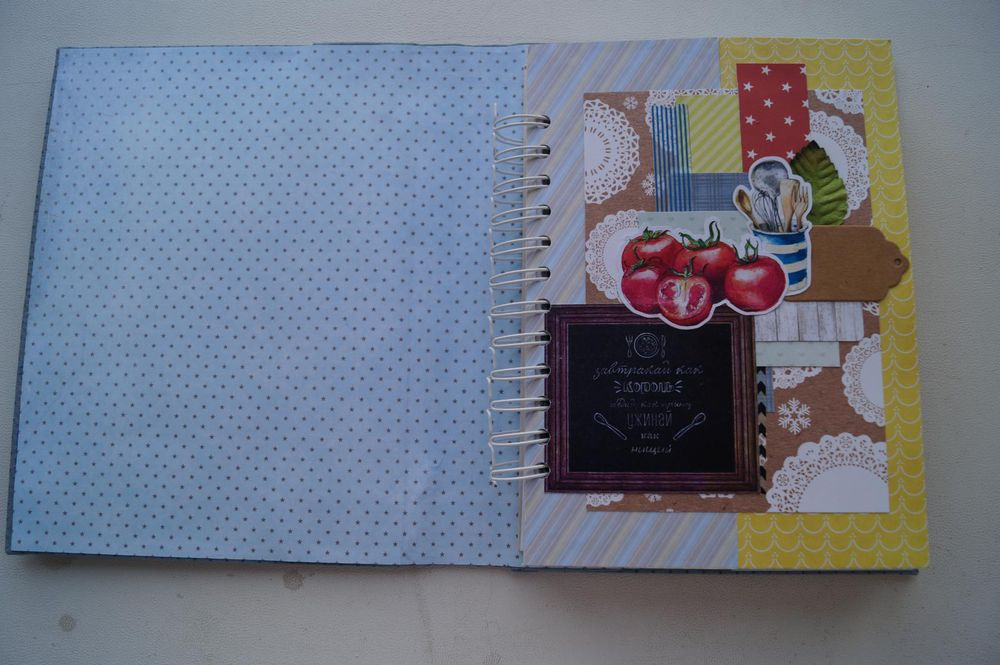 кулинарный блокнот, декоративные элементы