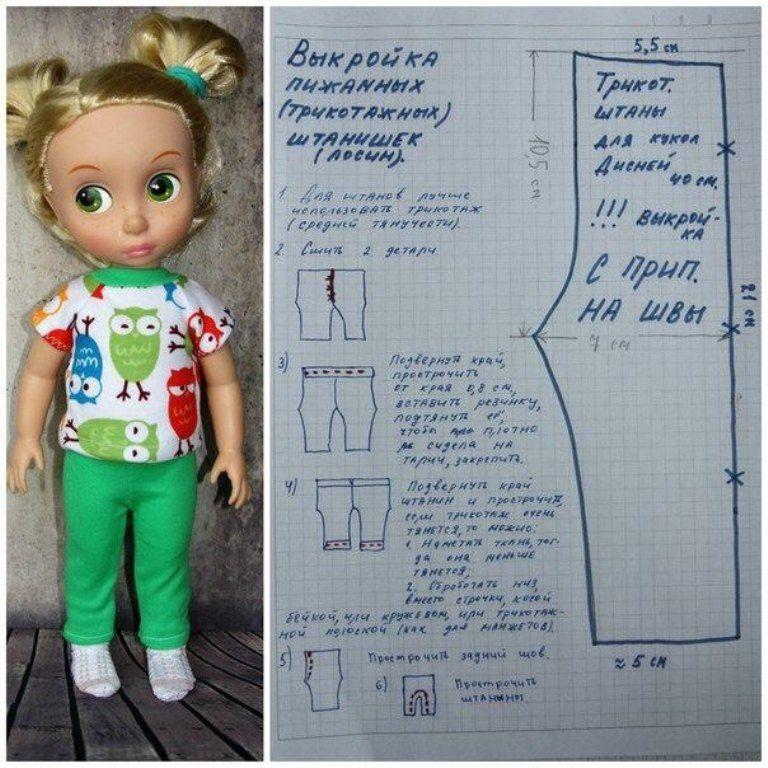 Сшить штаны для куклы своими руками 83