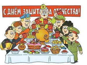 С праздником 23 февраля!!!. Ярмарка Мастеров - ручная работа, handmade.