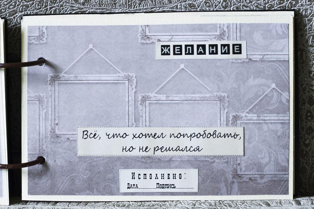 Чековая книжка желаний в чёрной кожаной обложке, фото № 32