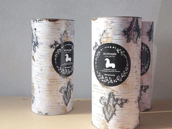 ВГорошек новая подарочная упаковка   Ярмарка Мастеров - ручная работа, handmade