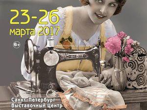 Выставка-ярмарка Крафт Базар, Санкт-Петербург! Добро пожаловать! | Ярмарка Мастеров - ручная работа, handmade