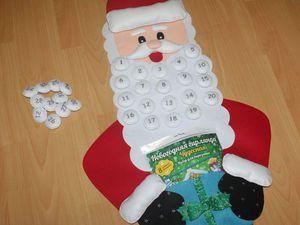 Шьем из фетра адвент-календарь «Дедушка Мороз». Часть 2 | Ярмарка Мастеров - ручная работа, handmade