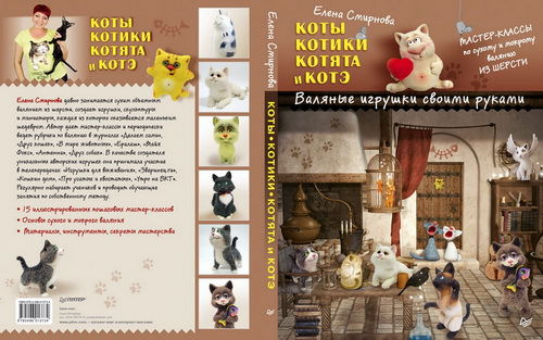 Презентация новой книги в Библио-Глобусе., фото № 1