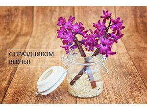 С 8 марта) | Ярмарка Мастеров - ручная работа, handmade