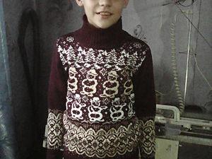 Аукцион на подростковый свитер