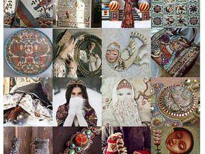 Конкурс коллекций с призами от August van der Walz https://www.livemaster.ru/hotpiterstyle | Ярмарка Мастеров - ручная работа, handmade