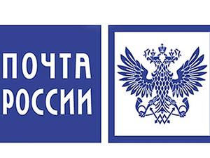 Сроки хранения сокращены у Почты России. Ярмарка Мастеров - ручная работа, handmade.