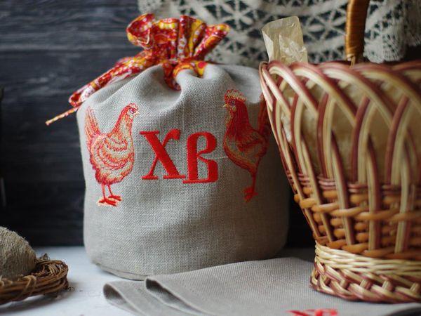 БЕСПЛАТНАЯ доставка Пасхального текстиля | Ярмарка Мастеров - ручная работа, handmade