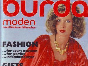 Burda Moden № 11/1978. Фото Моделей. Ярмарка Мастеров - ручная работа, handmade.